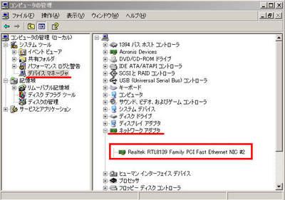 device001s.jpg