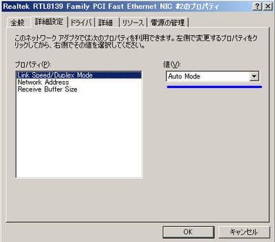 network002s.jpg