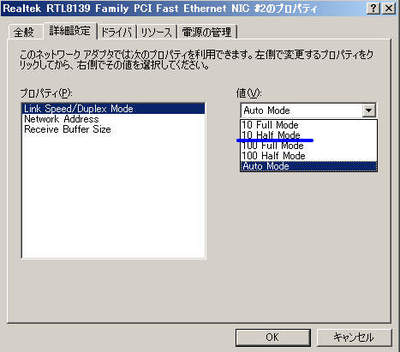 network003s.jpg