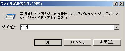 cmd001s.jpg